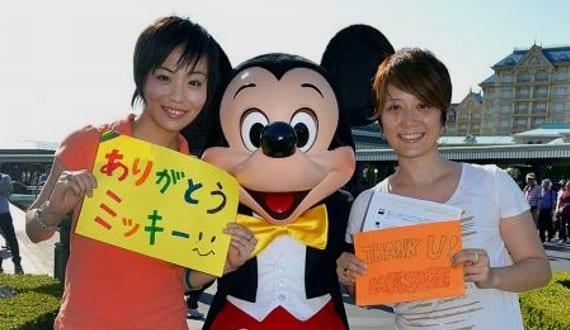 Disneyland Tokio bodas gays