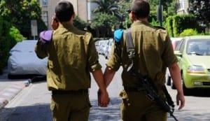 Israel Orgullo militares