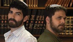 Matrimonio igualitario judíos