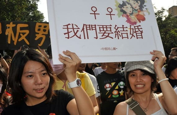 Taiwán boda lesbianas