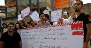 Líbano gays Helem