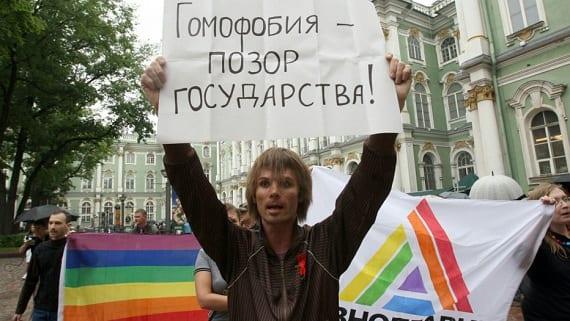 Moscú ley antigay