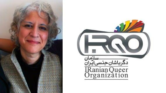 Saghi Ghahraman IRQO