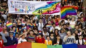 Hong Kong Gay Pride