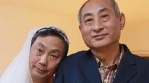 Weibo pareja gay