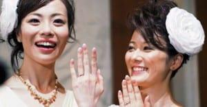 Higashi Hiroko boda Japón