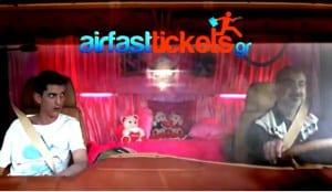 Air Fast Tickets gay Grecia