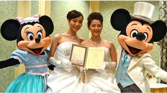 Disney boda Higashi Hiroko Japón