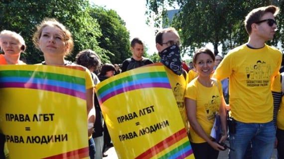 Kiev Orgullo Gay