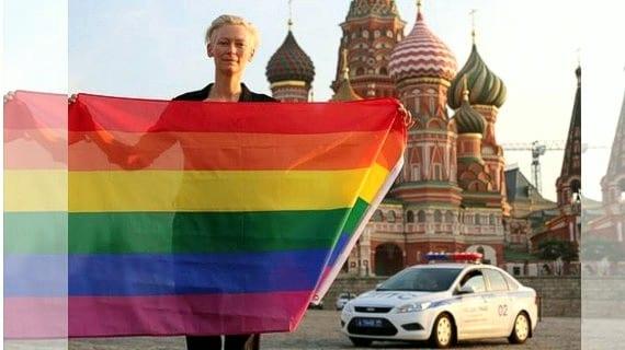 Tilda Swinton Rainbow Moscow