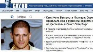 gay.ru Rusia Google