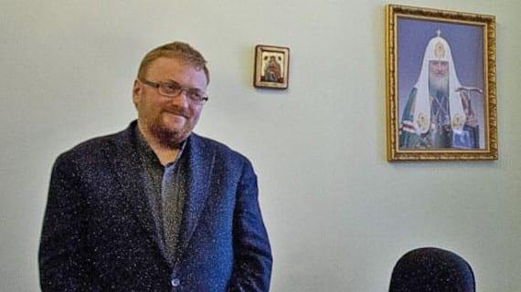 Vitaly Milonov homófobo Rusia