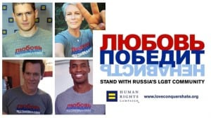 HRC Love conquers hate Rusia
