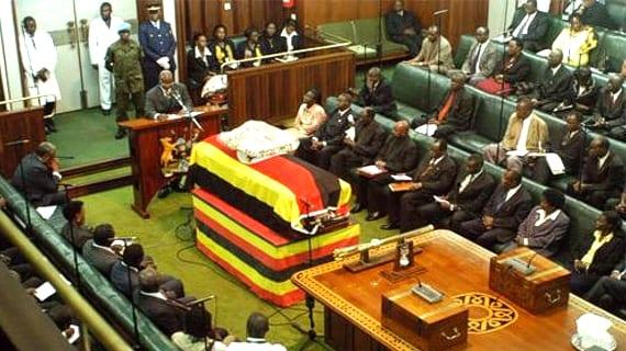 Parlamento Uganda