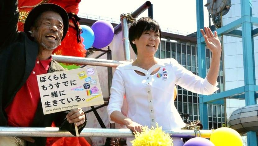 Akie Abe Gay Pride Tokyo