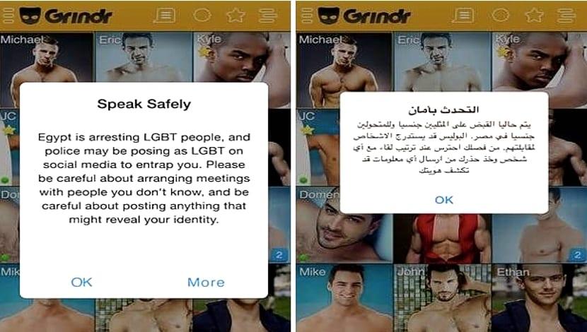 Egipto homofobia